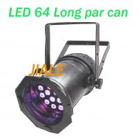Quality Adjustable Brightness Voice Control G12 / B12 LED Stage Lighting Systems Long Par Can 64 wholesale
