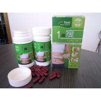 Quality Safe Healthy One Day Diet Botanical Slimming Capsule wholesale
