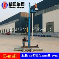 Quality China high efficiency 4KW electric water well drilling machine for sale wholesale