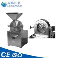 China Portable Electric Grain Grinding Machine , Spice / Wheat Grinding Machine on sale