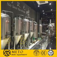 Buy cheap 3bbl micro beer brewing equipment from wholesalers