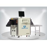 Quality High Safety 500 * 300mm Security Baggage Scanner SF5030 L Shaped Array Detector wholesale