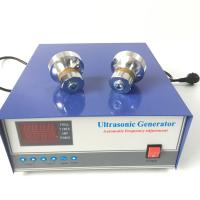 Quality Industrial Portable Ultrasonic Cleaner , Ultrasonic Frequency Generator 28khz/40khz wholesale