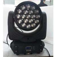 Quality 12Watt 4 in 1 RGBW LED Moving Head Wash Light Super Brightness 19Bulbs wholesale
