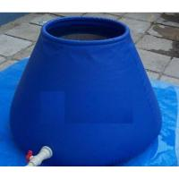 Quality Flexible Tank  Round Tarpaulin Water Tank Drought Resistant PVC 2500L wholesale