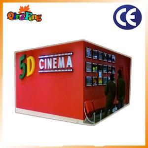 China Simulator Arcade Amusement 5D Movie Theater , 4 Seats 5d / 7d / 9d Cinema Equipment on sale