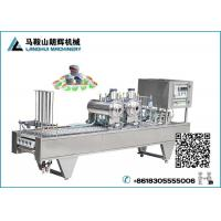Quality Automatic Milk | Yugurt Paper Cup Filling and Sealing Machine wholesale