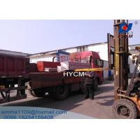 China Racks For Mast Sectioni Of Material And Passenger Hoist on sale