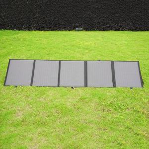Cheap 80W 100W 120W Foldable Solar Panel Portable Suitcase Solar Panels OEM Service for sale