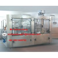 Quality mineral water packing machine wholesale
