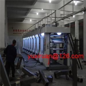 Cheap PVC / PVC / Craft Paper Roll 8 Colour Rotogravure Printing Machine 200m/min for sale