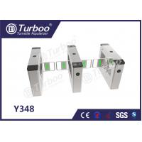 Quality High Speed Supermarket Swing Gate wholesale