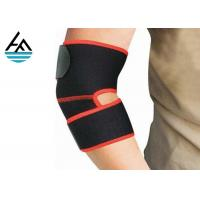 Quality Adjustable Comfortable Neoprene Elbow Sleeve 5mm 7mm For Pain Relief wholesale