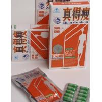 China Botanical Healthy Zhendeshou Herbal Loss Fat Product Slimming Capsule  Made In China 100% Original on sale