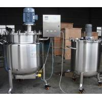 Cheap High Quality Stainless Steel Sugar Mixing Tank for Milk Processing 50-30000L Medicine Stainless Steel Mixing Tank for sale