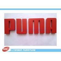 Buy cheap OEM Puma CNC Wood Engraving Logo / Red MDF Brand Label For Wood Display Stand product