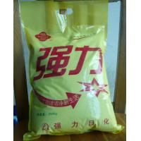 Quality Cold Water detergent powder wholesale