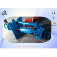 Quality 100 - SP Corrosion Resistant Vertical Centrifugal Pump 75W Power 500-1200r/M Head wholesale