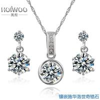 Quality Wholesale new fashion designer S-warovski inlay zircon necklace earrings 925 silver a set wholesale