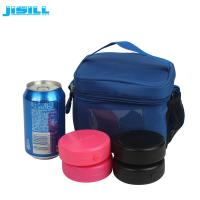 Quality Non Toxic Plastic Food Grade Beer Holder Cooler SAP / CMC Inner Material wholesale