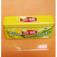 Buy cheap Tin Canisters, Tea Tins, Tea Boxes From China from wholesalers