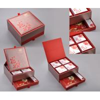 China Luxury Paper Gift Box for Moon Cake with Two Layers on sale