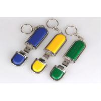 China Password Protection Leather USB Flash drive With Custom LOGO on sale