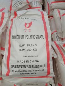 Quality UL94 V2 Low Halogen PP Flame Retardant Chemicals wholesale