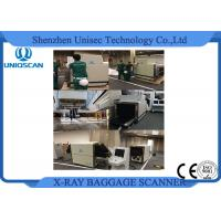 Quality Conveyor X Ray Baggage Inspection Luggage Checking Machine With Low Noise wholesale