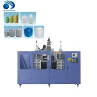 Buy cheap Double Station HDPE / LDPE / PP Plastic Blow Molding Machine from wholesalers