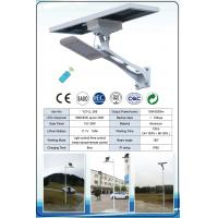 Quality All In One 30w Street Lamp Solar Panel Residential SMD Cree wholesale