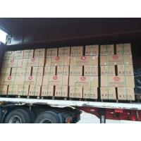 Quality ADA 24000L Bulk Flexitank In 20ft Container  Top Loading And Bottom Discharging wholesale