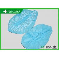 Quality Anti Slip PP Non Woven Disposable Shoe Cover for Household / Hospital , Blue Color wholesale