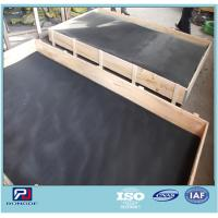 Quality factory  Stainless steel screen /mosquito screen mesh with ISO 9001:2008 wholesale