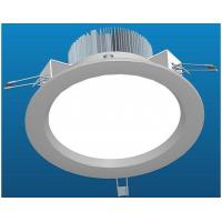 20W LED Downlight