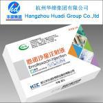 Quality Enrorloxacin Injection wholesale