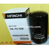 Quality GOOD QUALITY HITACHI OIL FILTER 4696643RCP wholesale