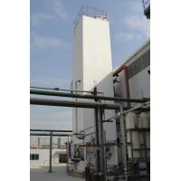 Buy cheap 170 ~1000Nm3/h Series Air Separation Plant  Industry gas Oxgen Nitrogen Plant product