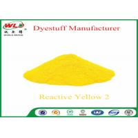Quality Permanent Fabric Dye C I Reactive Yellow 2 Reactive Dyes Brill Yellow K-6G wholesale