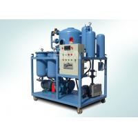 Cheap Demulsification Dehydration Lube Oil Purifier Purify Used Lube Oil Motor Oil for sale