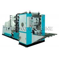 Quality Facial tissue paper machine YJ-2L wholesale