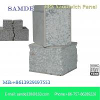 Quality Construction materials supply rigid foam insulation board composite wall panel wholesale