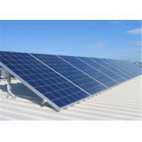 Quality Easy Cut Extra Clear Glass Solar Panels , Low Iron AR Coating Solar Glass wholesale