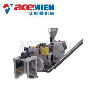 Quality PVC Hot Cutting Plastic Pelletizing Machine , Plastic Granules Machine wholesale