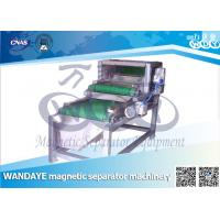 Buy cheap Double Layer Conveyor Belt Magnetic Separator , Magnetic Roller Separator from wholesalers