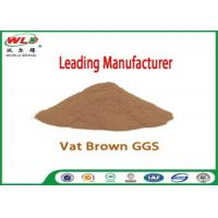 Quality Environmental Friendly Vat Dyes Vat Brown GGS Industrial Fabric Dye wholesale