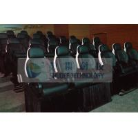 Quality 23 Seats Middle 5D theater System With Genuine Leather Motion Theater Chair wholesale