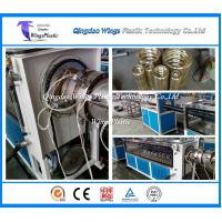 Quality PE Carbon Corrugated Pipe makeing machine / facility wholesale