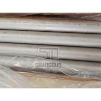 China B622 UNS N10276,hastelloy C-276 alloy seamless tubes on sale