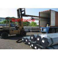 Quality P265TR2 Room Temperature ERW Line Pipe , Welded High Pressure Seamless Pipe wholesale